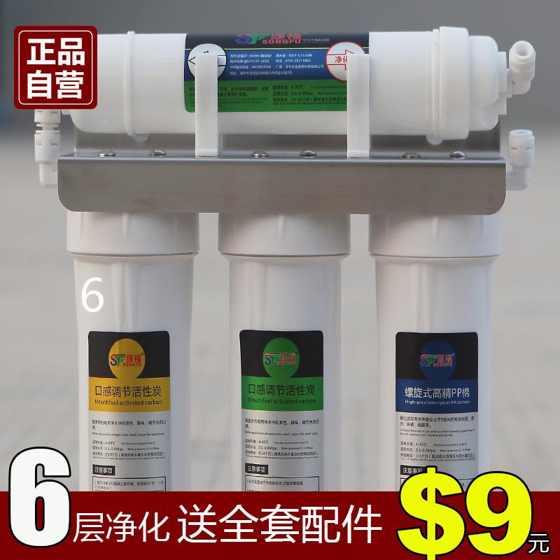 颂福 SF-500A5净水器价格多少钱,质量怎么样?