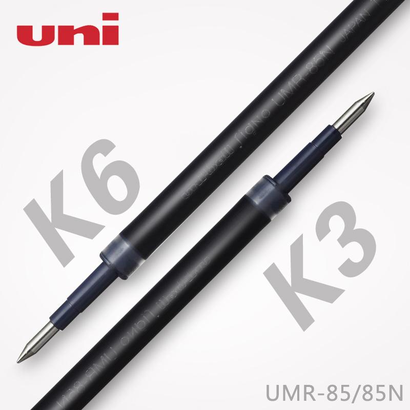 日本UNI三菱水笔芯UMR-85/85N K6中性笔芯UMN-207/UMN-105/152