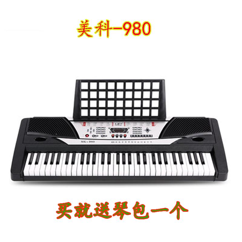 成人美科教学型电子琴61键980电子琴初学者88