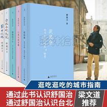 旅游攝影藝術類雜志書籍NO.11谷物中文版雜志Cereal本質孤獨11谷物