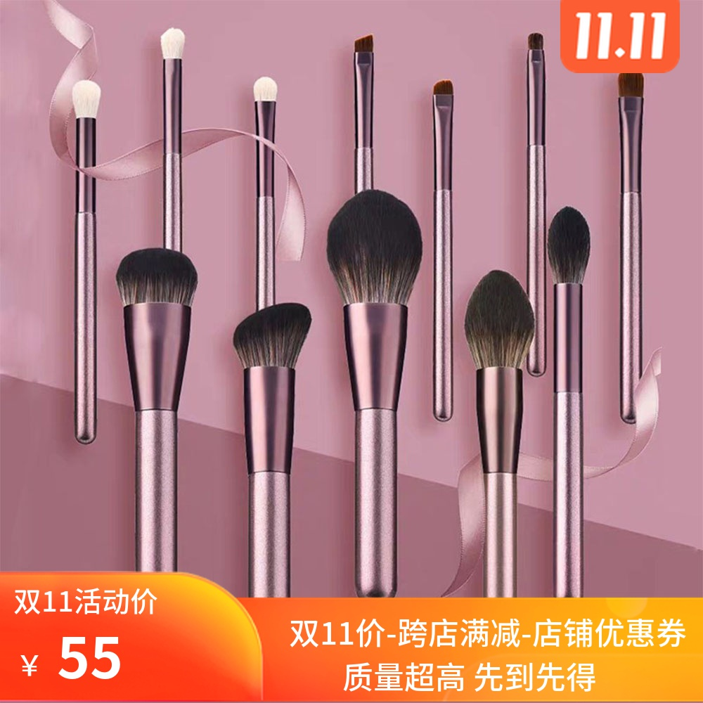 12 clear series small grape makeup brush set Cangzhou soft super soft brush net red full set professional painting