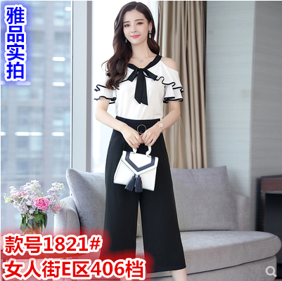 Summer Set Female 2019 New Style Fashion Ocean Temperament Small Fragrant Wind Summer Fashionable Chiffon Wide Leg Pants Two-Piece Set Tide