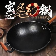 江油宏江燃气灶适用家用圆底平底老式生铁锅铸铁锅炒锅无涂层不粘