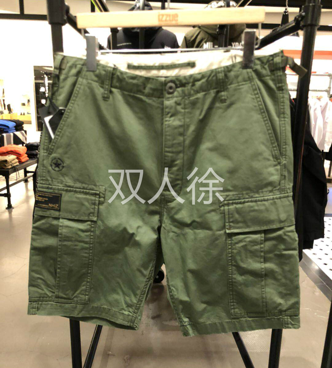 Izzue nhiz shorts mens spring and Summer Youth Popular embroidered letter Multi Pocket tooling shorts casual pants