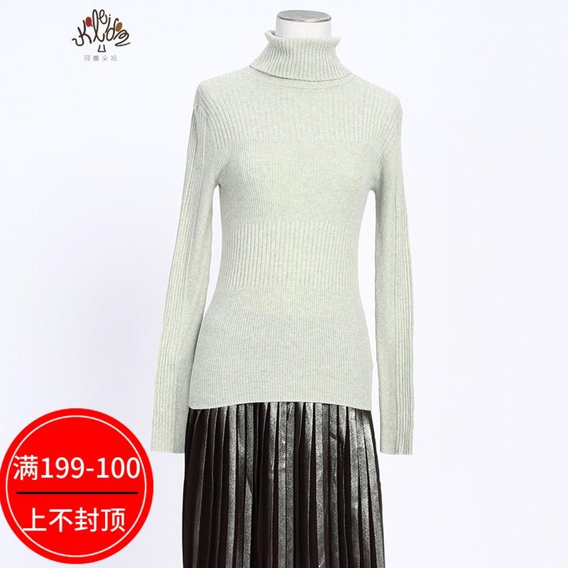 珂蕾朵姆2018冬装新款经典时尚高领螺纹针织套头衫女装 KU4K25