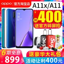 OPPOA11x手机正品oppoa11x新款A11全新机oppoa1111分期免息
