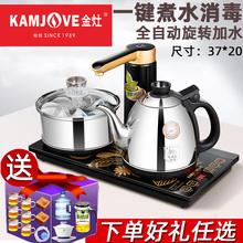 金灶k9全自动上水电热水壶电茶壶抽水全智能电茶炉旋转加水电水壶