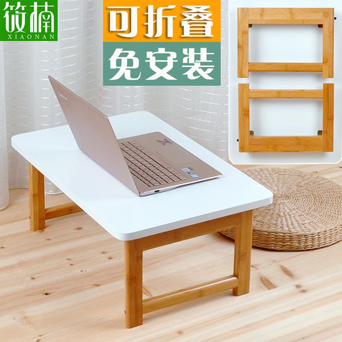 茶几可折叠小桌子白色床上学习桌飘窗电脑桌日式喝茶桌客厅矮桌