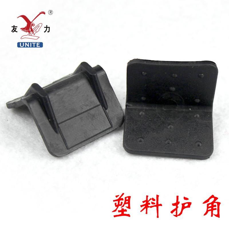 Друг сила PP пластик упаковочные ленты угол пластик осторожно угол коробка угол пакет угол защита угол L тип