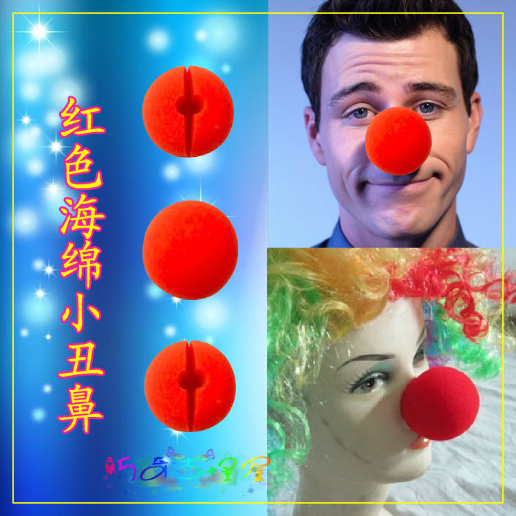 Special price clown glasses nose clown nose red sponge ball Clown Costume cosplay costume clown accessories