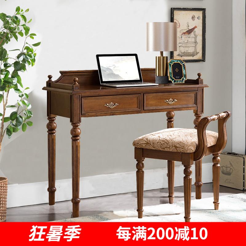 Письменные столы / Офисные столы Артикул 570699100563