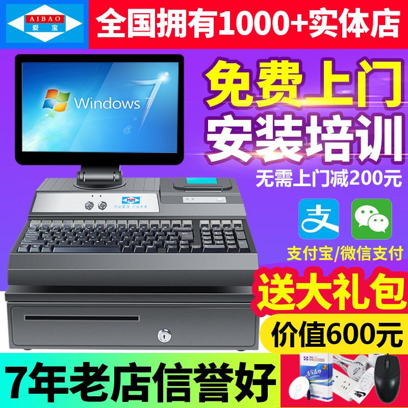 AIBO AB4860 кассовый аппарат супермаркет удобный магазин сканирование код одежда от матери к ребенку стиль Кассовый аппарат машины система