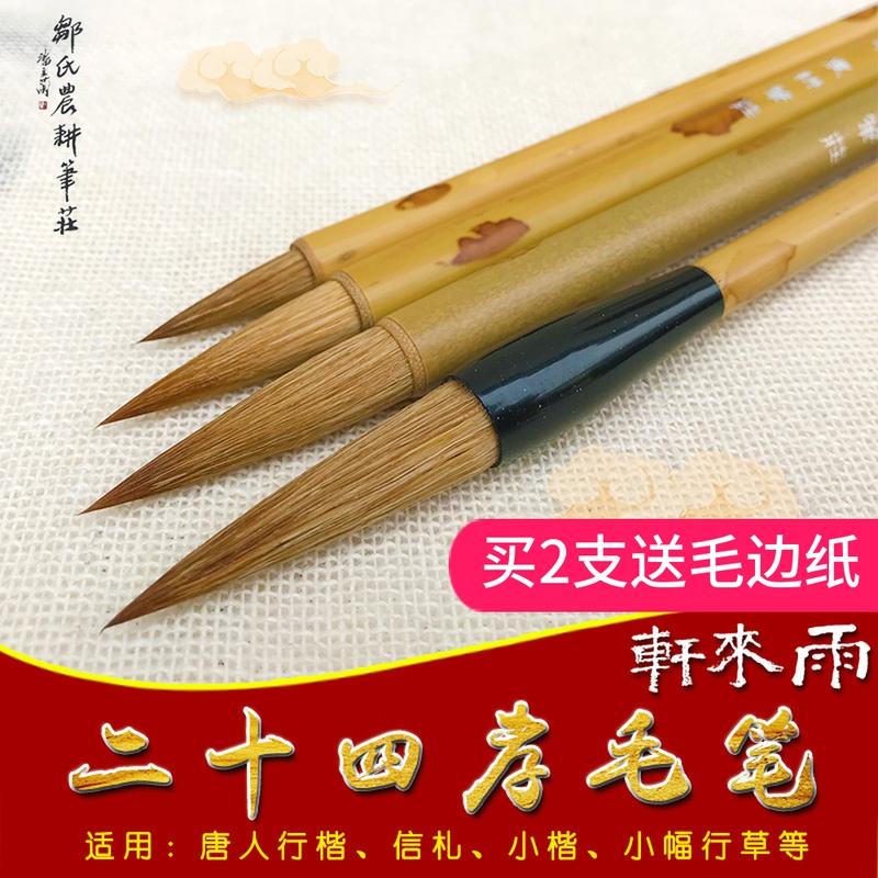 Китайская каллиграфия Артикул 531599440199