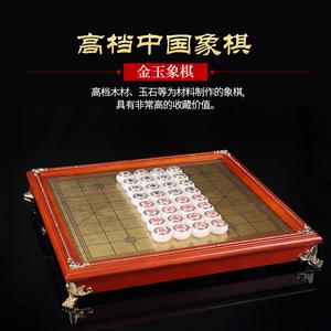 礼之源中国象棋玉石摆件收藏工艺品送长辈领导商务礼品带实木棋盘