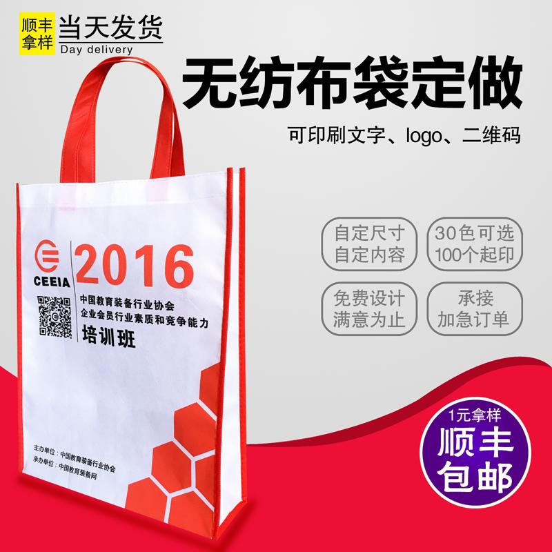 Ткань мешок стандарт ридикюль сумка сделанный на заказ сумок реклама мешок печать logo внесены срочный
