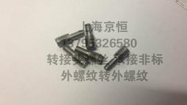 不锈钢304转接头 变径螺丝 M3*4mm转M6*6mm 数量有限