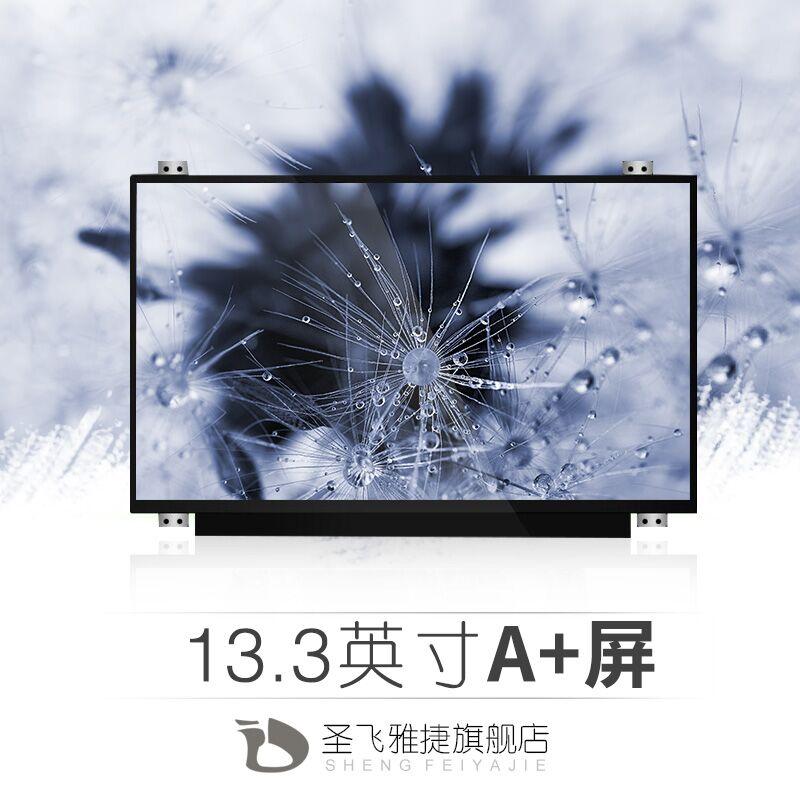 三星 NP530U3C 530U3C 535U3B 液晶显示屏幕 LTN133AT23-803