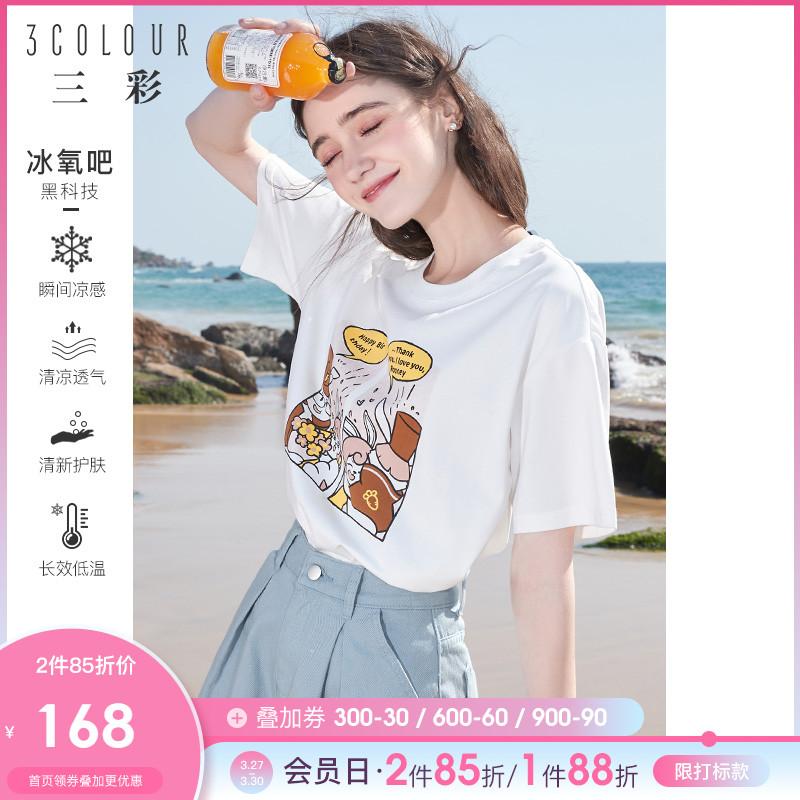 三彩2021夏季新款原创可爱印花t恤好不好