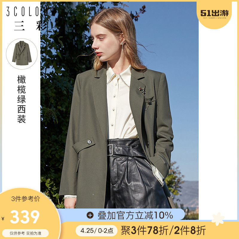 Three color 2021 spring new British style small suit collar Korean version of high sense suit jacket female straight fashionable