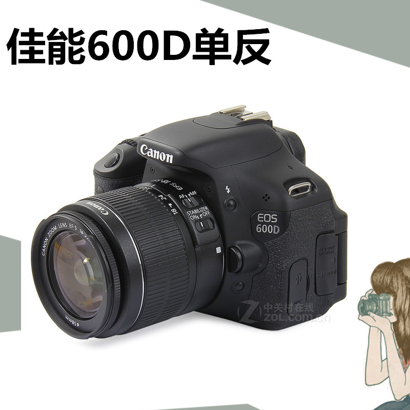 Canon 600D second-hand entry-level HD SLR digital camera set 18 megapixel rotating screen HD video