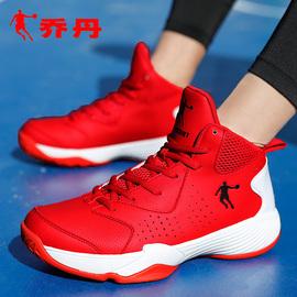 乔丹篮球鞋男鞋官方aj秋季透气2020新款学生减震球鞋耐磨运动鞋男图片