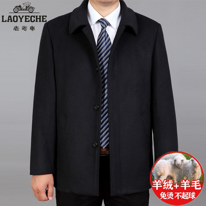 New high-end mens cashmere jacket, middle-aged and elderly dads clothes, autumn and winter business casual woolen overcoat