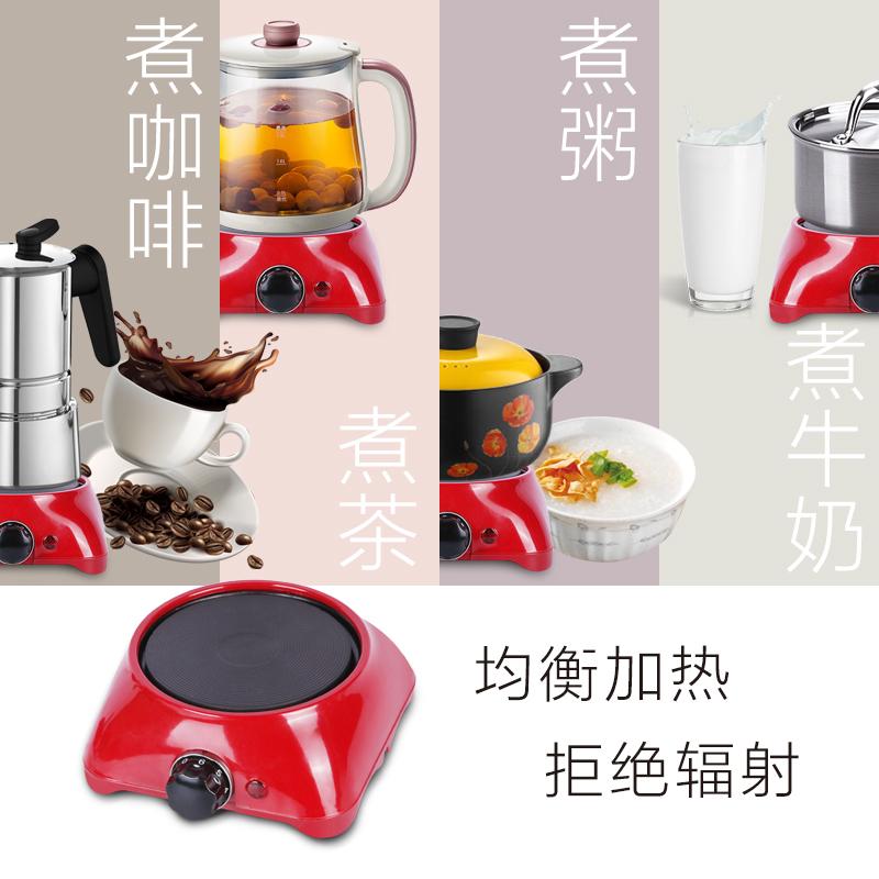 Смысл чашка кофе электрическое отопление печь губная помада печь DIY отопление печь кофе печь электричество чай печь термостат реальный тест электричество печь