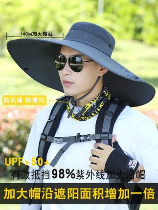 帽子男士大檐遮阳帽夏户外帽透气防晒帽防紫外线钓鱼帽遮脸太阳帽