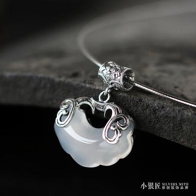 925纯银吊坠女 天然玉髓长命锁双鱼时尚气质短款锁骨项链水晶玉石