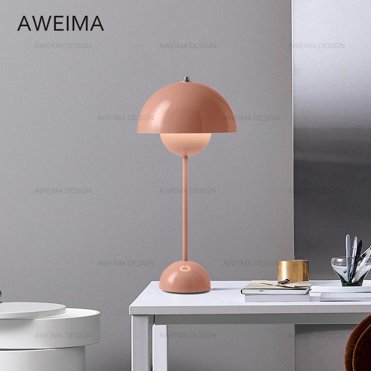 丹麦设计tradition现代简约台灯7色/北欧花苞床头书房工作台灯