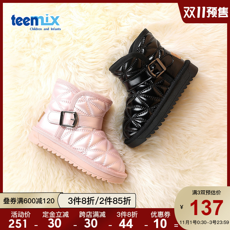 【双11】天美意童鞋儿童华夫棉鞋秋冬新款加绒短靴女童雪地靴保暖
