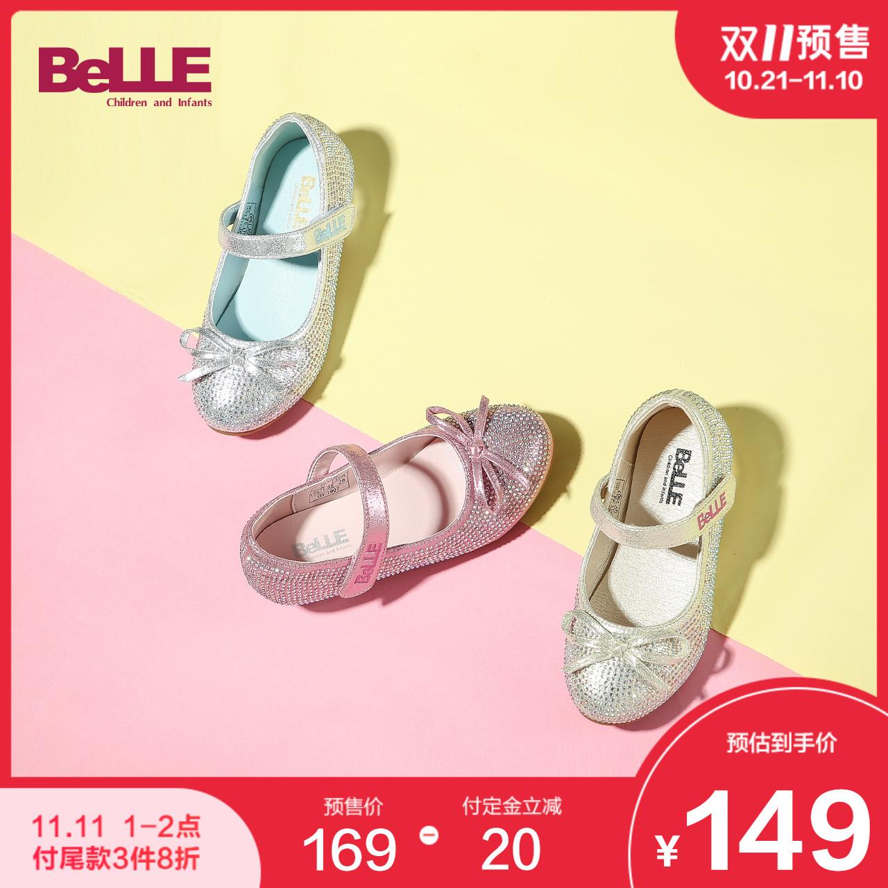 百丽童鞋儿童皮鞋2019秋季新品中童水钻小单鞋女童时尚公主鞋女生 thumbnail