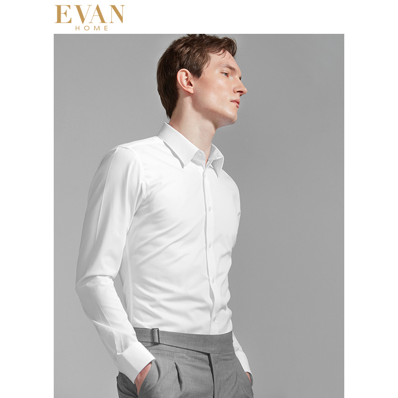 Evans house business white shirt men's long sleeve self-cultivation professional dress no iron wrinkle men's white suit shirt