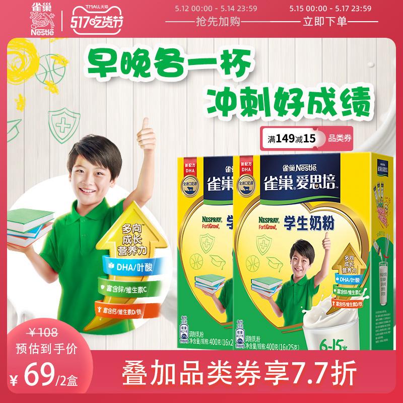 Коллекции на тему Nestle Артикул 45036721065