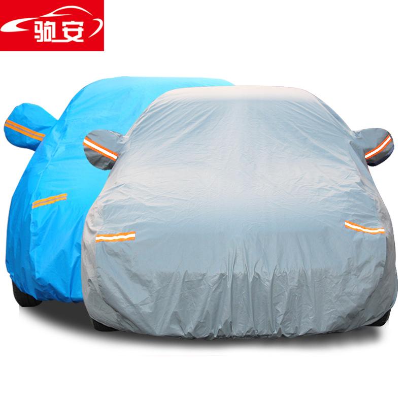 汽車車衣車罩防雨防曬隔熱遮陽傘蓋車布加厚車套防雪小車防曬罩