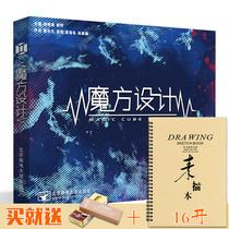 中国传统色彩搭配图鉴国之色50减100每