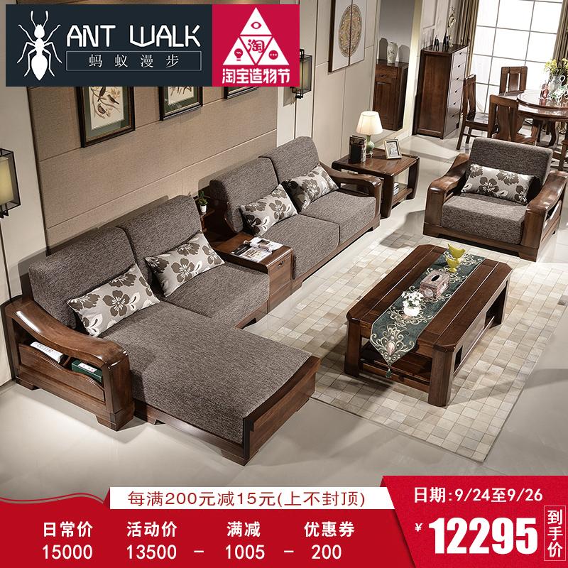 热销22件包邮黑胡桃木沙发全实木组合123贵妃转角沙发简约现代新中式客厅家具
