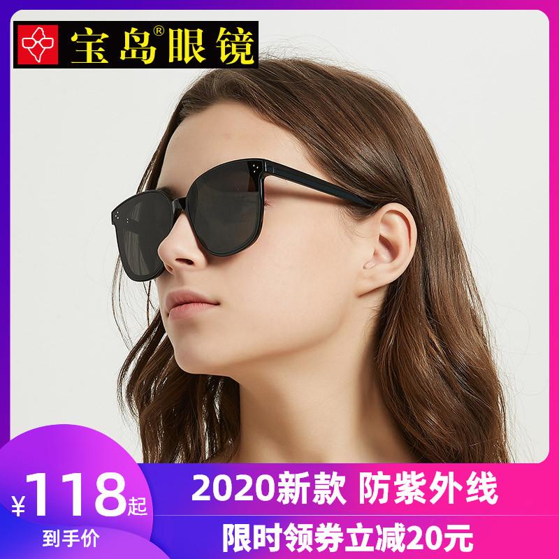 宝岛墨镜太阳镜女防紫外线眼镜ins男开车大脸显瘦gm2020年新