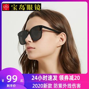 宝岛墨镜太阳镜女防紫外线眼镜ins男开车大脸显瘦gm2020年新款潮