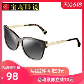 宝岛眼镜 太阳镜男女士复古潮迷彩风出街个性方框墨镜 目戏50924图片