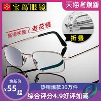 度旋轉防藍光老花鏡男女超輕折疊便攜舒適防輻射老花眼鏡360進口