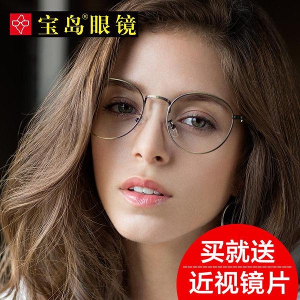 宝岛眼镜 金属复古眼镜架 优惠券折后¥49包邮(¥99-50)多色可选
