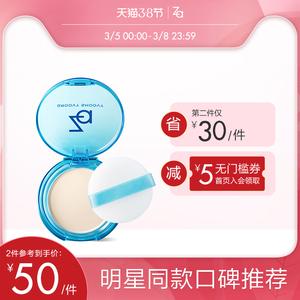 【抢购价】Za/姬芮资生堂 T区修护蜜粉5g 控油定妆修饰散粉粉饼