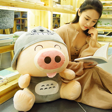 Pig, stuffed toy, doll, lovely bed, accompany you to sleep pillow, doll, doll, girl, hug Xiong Chaomeng.
