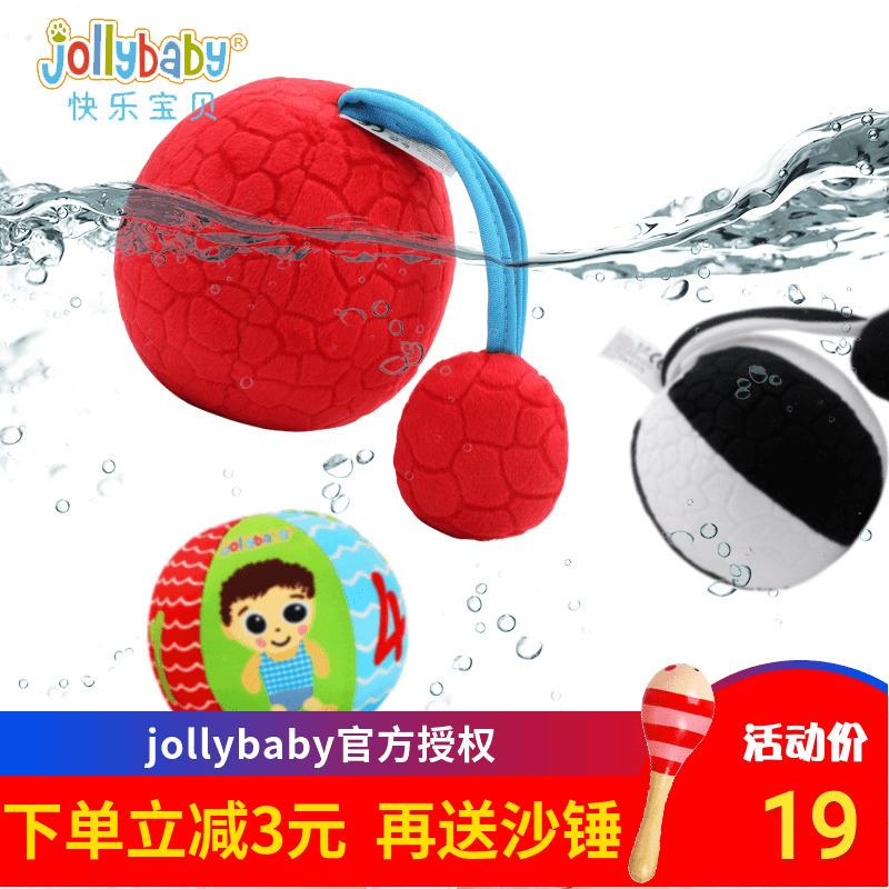 Игрушки для малышей / Музыкальные игрушки Артикул 582185392620