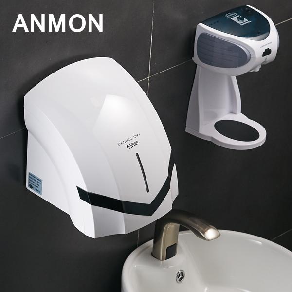 Anmon干手器全自动感应烘干机手器商用卫生间烘手机智能家用烘手