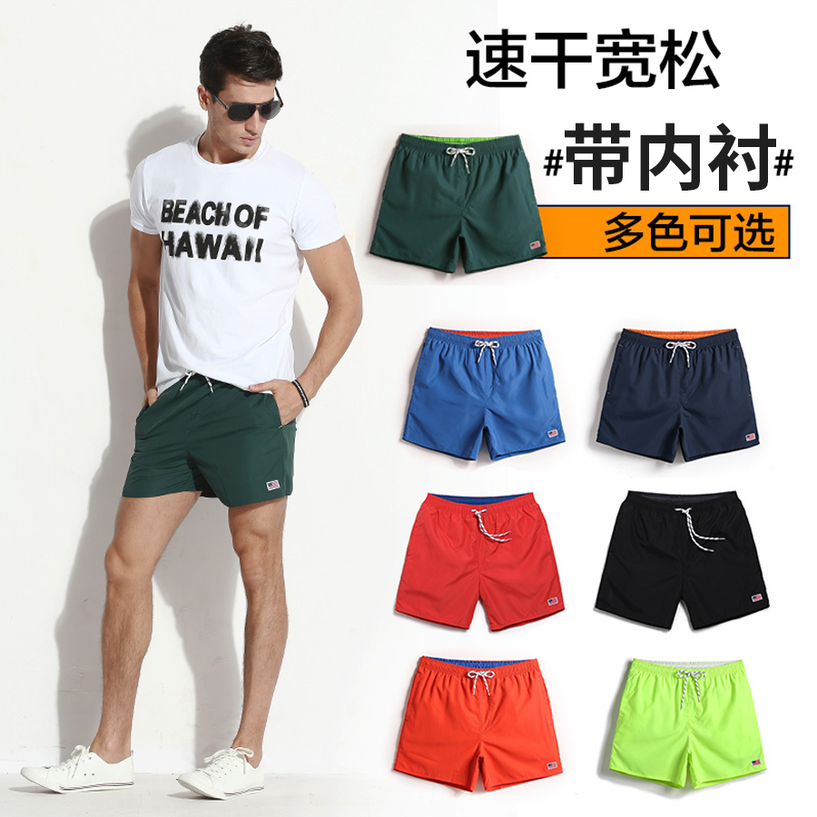 Qike beach pants mens quick dry plain Capris loose oversize with lined swimming trunks Hot Spring Thai holiday shorts