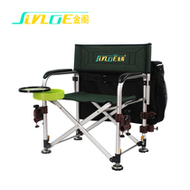 Golden Pavilion 15AY Fishing Chair multifunctional foldable fishing bench fishing Chair fishing gear Phishing Accessories