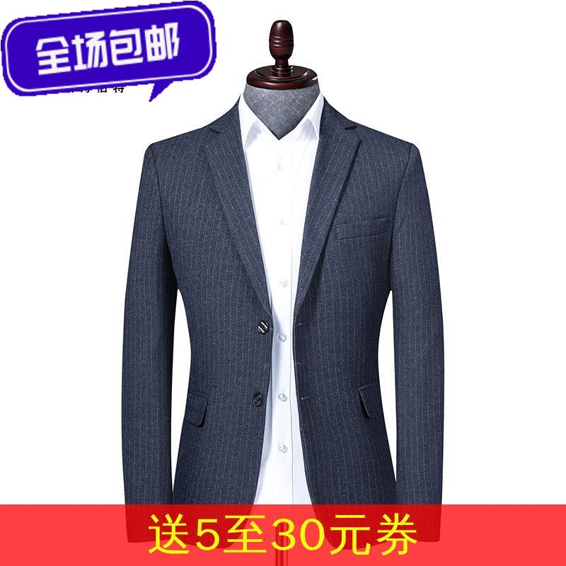 Mens new spring and autumn mens stripe suit slim youth suit leisure single West