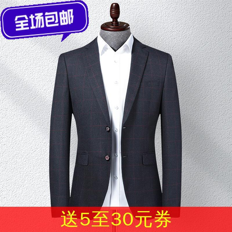 Leshbert brand new mens Plaid suit in spring and Autumn